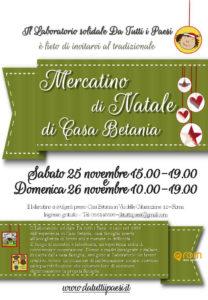 Marche de Noel Rome Casa Betania