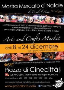 Marche de Noel Rome Mercato di Natale Cinecitta